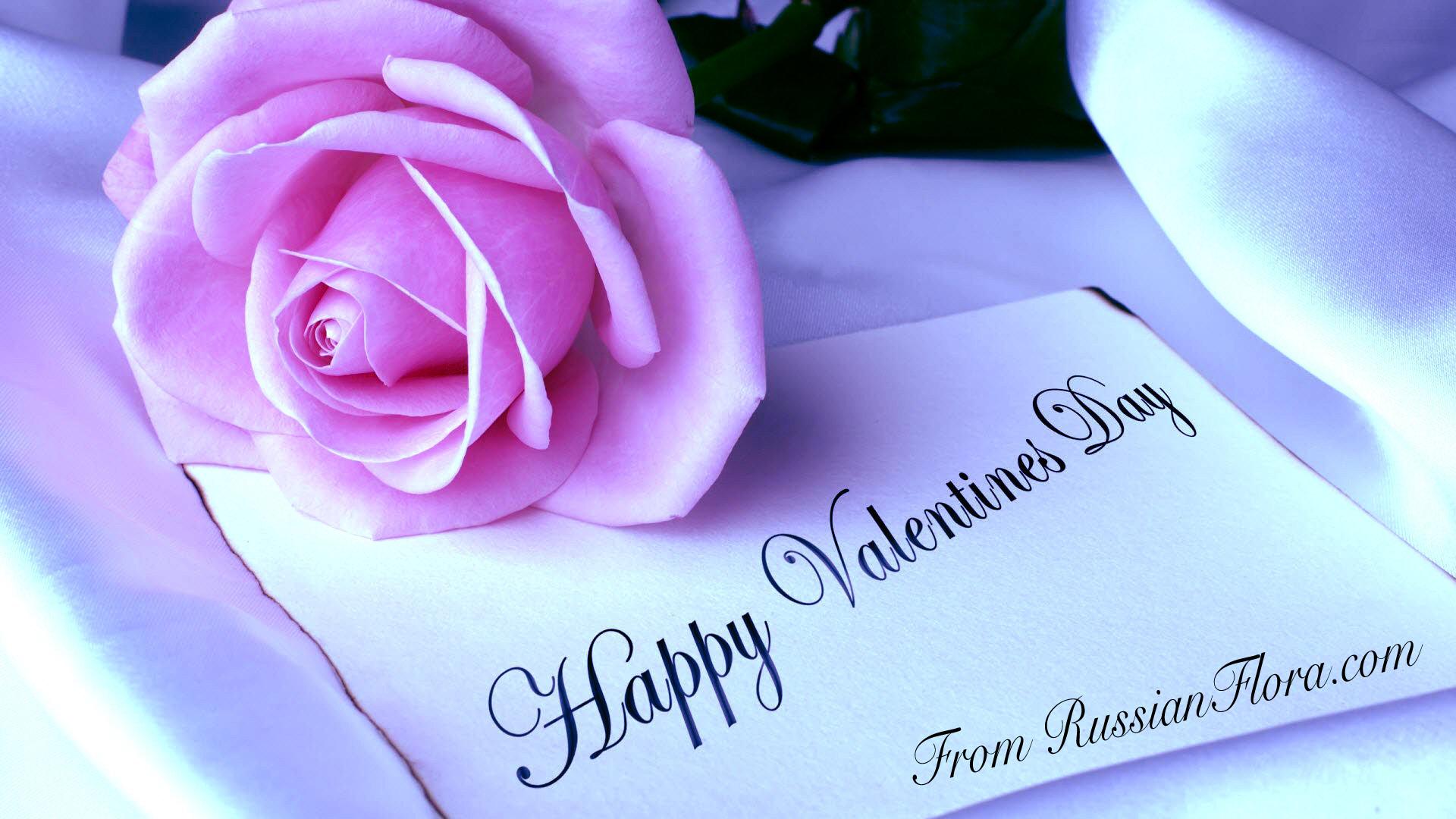 Открытки с днем святого валентина с днем рождения, открытки мая