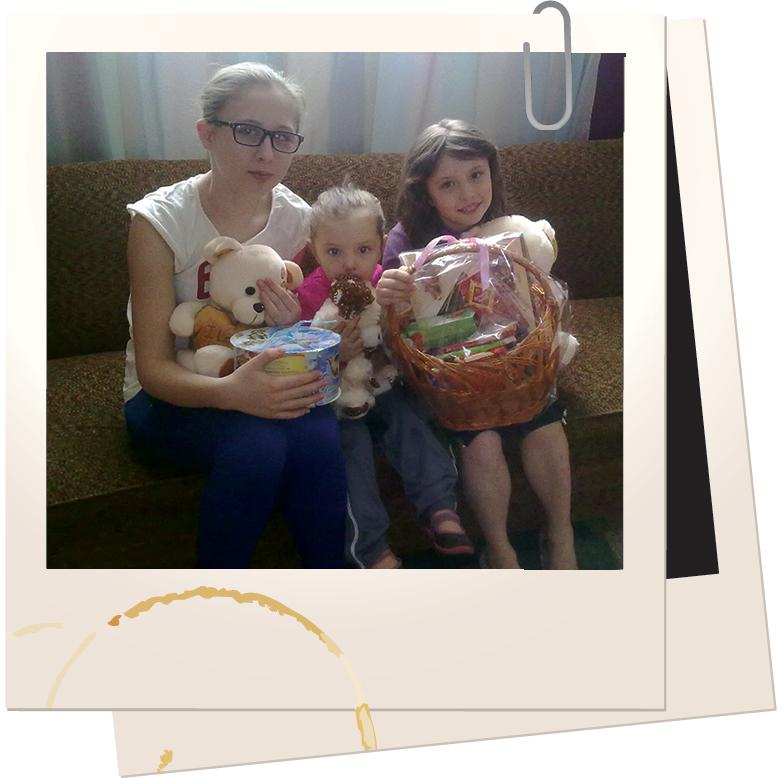 Доставка подарков по хмельницкому